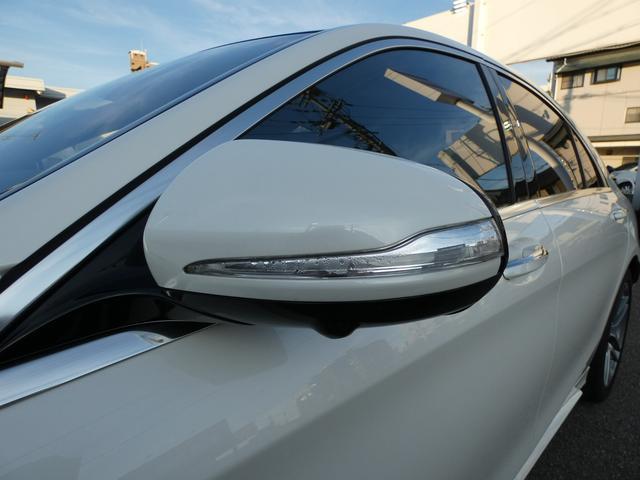S300hエクスクルーシブ パノラマSR 黒レザー レーダーセーフティPKG 新型HDDナビ 地デジ 360°カメラ ヘッドアップディスプレイ メモリー付パワーシート 全席シートヒーター 19AW 禁煙車 正規D車(39枚目)
