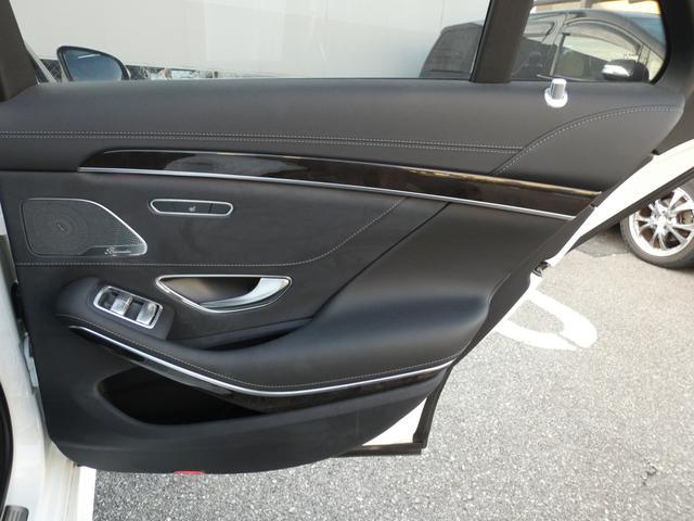 S300hエクスクルーシブ パノラマSR 黒レザー レーダーセーフティPKG 新型HDDナビ 地デジ 360°カメラ ヘッドアップディスプレイ メモリー付パワーシート 全席シートヒーター 19AW 禁煙車 正規D車(47枚目)