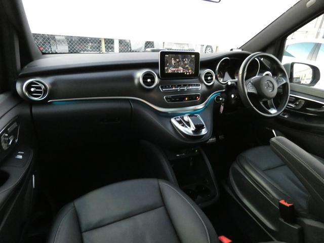 V220d スポーツ ロング パノラマ 黒革 レーダーセーフティPKG HDDナビ 地デジ 360°カメラ 19AW 社外リップスポイラー 禁煙  シートヒーター LEDヘッドライト 正規D車(8枚目)