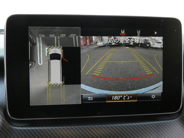 V220d スポーツ ロング パノラマ 黒革 レーダーセーフティPKG HDDナビ 地デジ 360°カメラ 19AW 社外リップスポイラー 禁煙  シートヒーター LEDヘッドライト 正規D車(11枚目)