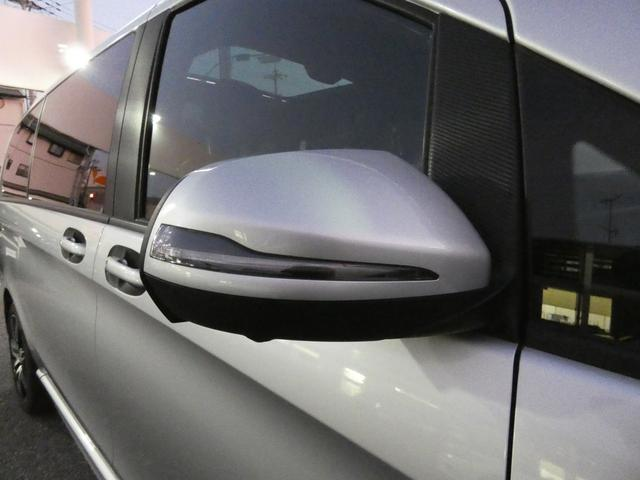 V220d スポーツ ロング パノラマ 黒革 レーダーセーフティPKG HDDナビ 地デジ 360°カメラ 19AW 社外リップスポイラー 禁煙  シートヒーター LEDヘッドライト 正規D車(38枚目)