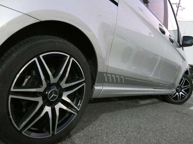 V220d スポーツ ロング パノラマ 黒革 レーダーセーフティPKG HDDナビ 地デジ 360°カメラ 19AW 社外リップスポイラー 禁煙  シートヒーター LEDヘッドライト 正規D車(42枚目)