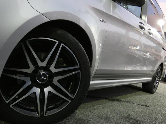 V220d スポーツ ロング パノラマ 黒革 レーダーセーフティPKG HDDナビ 地デジ 360°カメラ 19AW 社外リップスポイラー 禁煙  シートヒーター LEDヘッドライト 正規D車(43枚目)