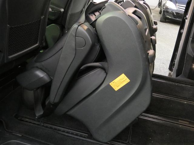 V220d スポーツ ロング パノラマ 黒革 レーダーセーフティPKG HDDナビ 地デジ 360°カメラ 19AW 社外リップスポイラー 禁煙  シートヒーター LEDヘッドライト 正規D車(46枚目)