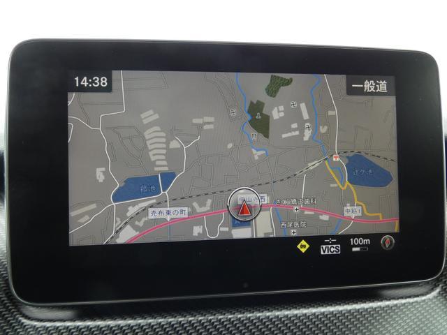 V220d スポーツ ロング パノラマ 黒革 レーダーセーフティPKG HDDナビ 地デジ 360°カメラ 19AW 社外リップスポイラー 禁煙  シートヒーター LEDヘッドライト 1オーナー 正規D車(10枚目)