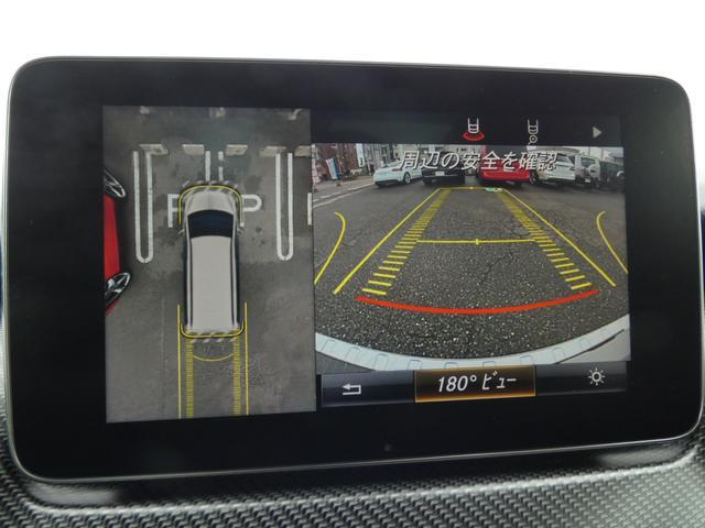V220d スポーツ ロング パノラマ 黒革 レーダーセーフティPKG HDDナビ 地デジ 360°カメラ 19AW 社外リップスポイラー 禁煙  シートヒーター LEDヘッドライト 1オーナー 正規D車(11枚目)