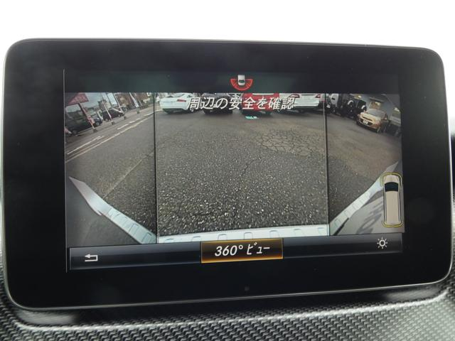 V220d スポーツ ロング パノラマ 黒革 レーダーセーフティPKG HDDナビ 地デジ 360°カメラ 19AW 社外リップスポイラー 禁煙  シートヒーター LEDヘッドライト 1オーナー 正規D車(12枚目)