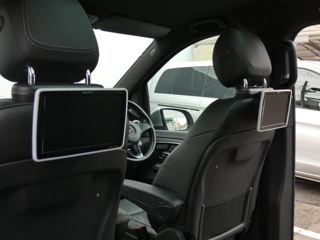 V220d スポーツ ロング パノラマ 黒革 レーダーセーフティPKG HDDナビ 地デジ 360°カメラ 19AW 社外リップスポイラー 禁煙  シートヒーター LEDヘッドライト 1オーナー 正規D車(16枚目)