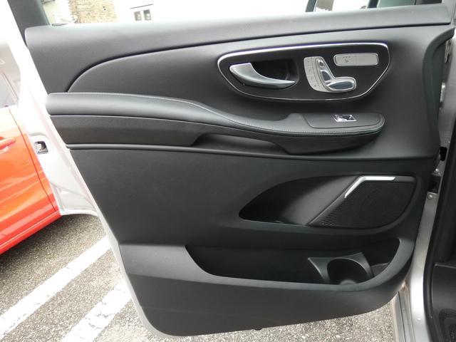 V220d スポーツ ロング パノラマ 黒革 レーダーセーフティPKG HDDナビ 地デジ 360°カメラ 19AW 社外リップスポイラー 禁煙  シートヒーター LEDヘッドライト 1オーナー 正規D車(45枚目)