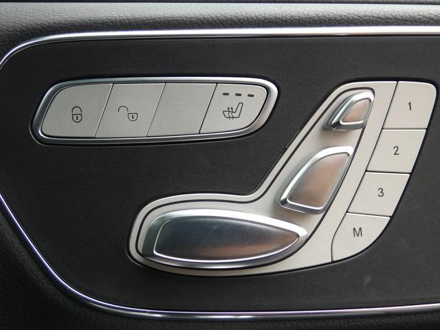 V220d スポーツ ロング パノラマ 黒革 レーダーセーフティPKG HDDナビ 地デジ 360°カメラ 19AW 社外リップスポイラー 禁煙  シートヒーター LEDヘッドライト 1オーナー 正規D車(50枚目)