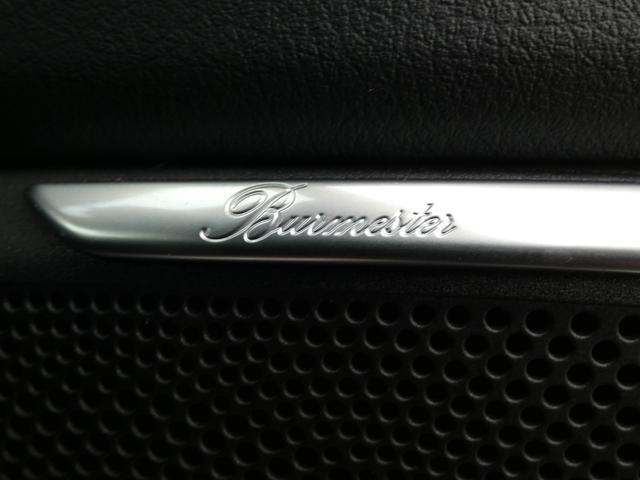 V220d スポーツ ロング パノラマ 黒革 レーダーセーフティPKG HDDナビ 地デジ 360°カメラ 19AW 社外リップスポイラー 禁煙  シートヒーター LEDヘッドライト 1オーナー 正規D車(51枚目)