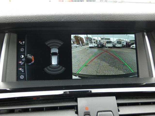 セレブレーションエディションブラックアウト 黒レザー アクティブクルーズコントロール HIDヘッドライト 純正HDDナビ 地デジ 全周カメラ 専用18AW 禁煙車 限定車 正規D車(11枚目)