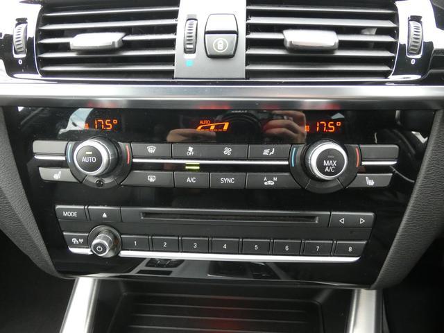 セレブレーションエディションブラックアウト 黒レザー アクティブクルーズコントロール HIDヘッドライト 純正HDDナビ 地デジ 全周カメラ 専用18AW 禁煙車 限定車 正規D車(14枚目)