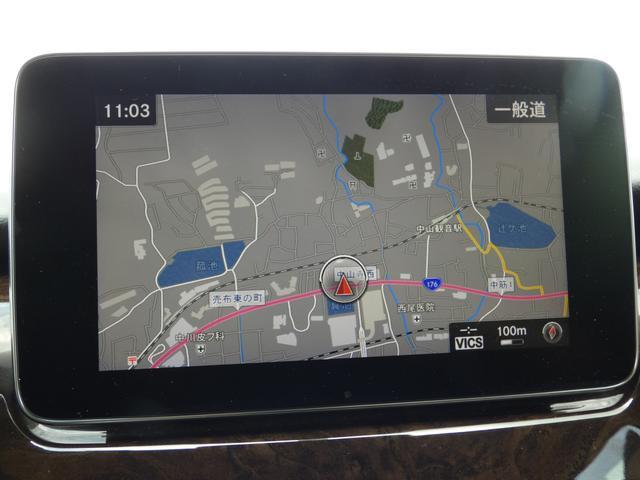V220d アバンギャルド ロング レザーPKG 黒レザー レーダーセーフティPKG 7人乗 LEDライト 両側電動スライドドア 純正HDDナビ 地デジ 360°カメラ FDモニター 禁煙  正規ディーラー車(10枚目)
