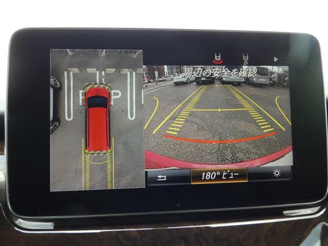 V220d アバンギャルド ロング レザーPKG 黒レザー レーダーセーフティPKG 7人乗 LEDライト 両側電動スライドドア 純正HDDナビ 地デジ 360°カメラ FDモニター 禁煙  正規ディーラー車(11枚目)