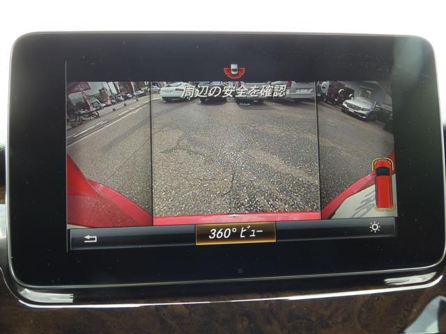 V220d アバンギャルド ロング レザーPKG 黒レザー レーダーセーフティPKG 7人乗 LEDライト 両側電動スライドドア 純正HDDナビ 地デジ 360°カメラ FDモニター 禁煙  正規ディーラー車(12枚目)