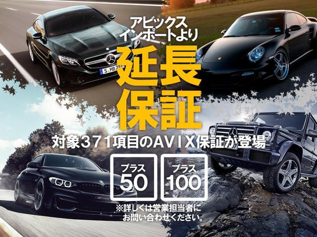 V220d アバンギャルド ロング レザーPKG 黒レザー レーダーセーフティPKG 7人乗 LEDライト 両側電動スライドドア 純正HDDナビ 地デジ 360°カメラ FDモニター 禁煙  正規ディーラー車(27枚目)
