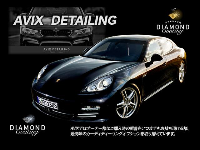 V220d アバンギャルド ロング レザーPKG 黒レザー レーダーセーフティPKG 7人乗 LEDライト 両側電動スライドドア 純正HDDナビ 地デジ 360°カメラ FDモニター 禁煙  正規ディーラー車(28枚目)