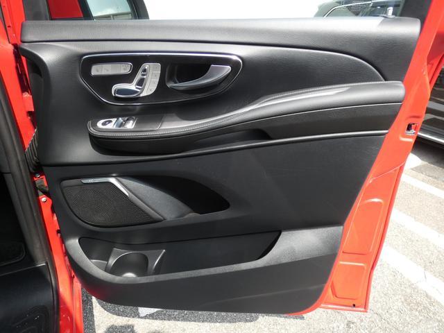 V220d アバンギャルド ロング レザーPKG 黒レザー レーダーセーフティPKG 7人乗 LEDライト 両側電動スライドドア 純正HDDナビ 地デジ 360°カメラ FDモニター 禁煙  正規ディーラー車(44枚目)
