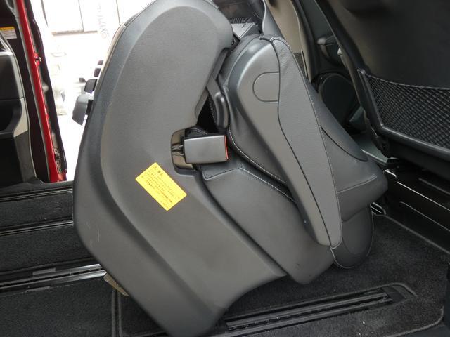 V220d アバンギャルド ロング レザーPKG 黒レザー レーダーセーフティPKG 7人乗 LEDライト 両側電動スライドドア 純正HDDナビ 地デジ 360°カメラ FDモニター 禁煙  正規ディーラー車(47枚目)