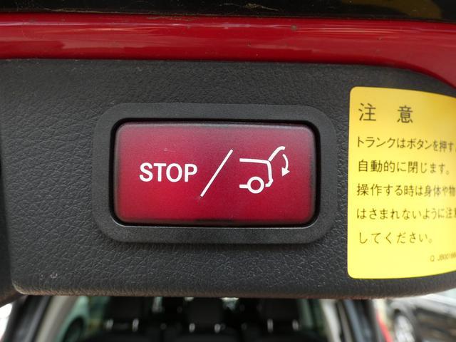 V220d アバンギャルド ロング レザーPKG 黒レザー レーダーセーフティPKG 7人乗 LEDライト 両側電動スライドドア 純正HDDナビ 地デジ 360°カメラ FDモニター 禁煙  正規ディーラー車(52枚目)