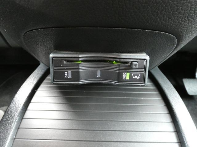 V220d アバンギャルド ロング レザーPKG 黒レザー レーダーセーフティPKG 7人乗 LEDライト 両側電動スライドドア 純正HDDナビ 地デジ 360°カメラ FDモニター 禁煙  正規ディーラー車(54枚目)