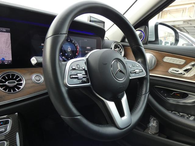 E450 4マチック エクスクルーシブ パノラマSR 黒レザー レーダーセーフティ LEDヘッドライト ヘッドアップディスプレイ 純正HDDナビ 地デジ 360°カメラ 18AW 禁煙 1オ-ナ- 正規ディーラー車(10枚目)