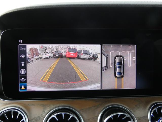 E450 4マチック エクスクルーシブ パノラマSR 黒レザー レーダーセーフティ LEDヘッドライト ヘッドアップディスプレイ 純正HDDナビ 地デジ 360°カメラ 18AW 禁煙 1オ-ナ- 正規ディーラー車(12枚目)