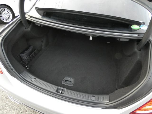 E450 4マチック エクスクルーシブ パノラマSR 黒レザー レーダーセーフティ LEDヘッドライト ヘッドアップディスプレイ 純正HDDナビ 地デジ 360°カメラ 18AW 禁煙 1オ-ナ- 正規ディーラー車(20枚目)
