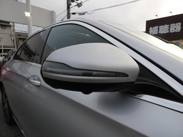 E450 4マチック エクスクルーシブ パノラマSR 黒レザー レーダーセーフティ LEDヘッドライト ヘッドアップディスプレイ 純正HDDナビ 地デジ 360°カメラ 18AW 禁煙 1オ-ナ- 正規ディーラー車(38枚目)