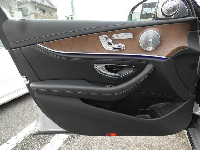 E450 4マチック エクスクルーシブ パノラマSR 黒レザー レーダーセーフティ LEDヘッドライト ヘッドアップディスプレイ 純正HDDナビ 地デジ 360°カメラ 18AW 禁煙 1オ-ナ- 正規ディーラー車(45枚目)