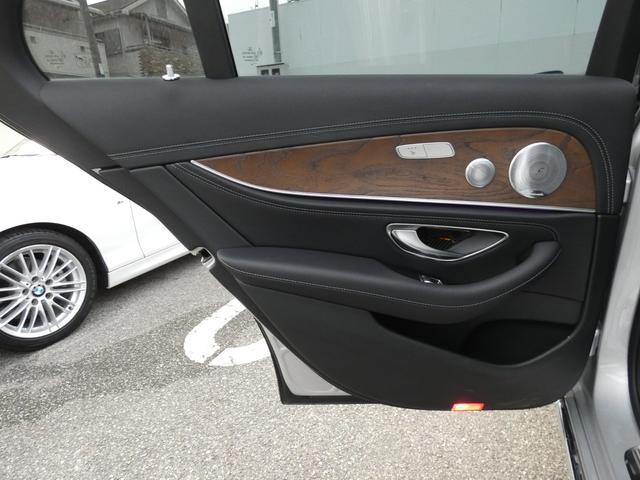 E450 4マチック エクスクルーシブ パノラマSR 黒レザー レーダーセーフティ LEDヘッドライト ヘッドアップディスプレイ 純正HDDナビ 地デジ 360°カメラ 18AW 禁煙 1オ-ナ- 正規ディーラー車(46枚目)
