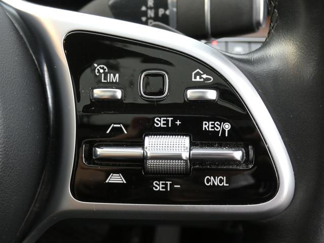 E450 4マチック エクスクルーシブ パノラマSR 黒レザー レーダーセーフティ LEDヘッドライト ヘッドアップディスプレイ 純正HDDナビ 地デジ 360°カメラ 18AW 禁煙 1オ-ナ- 正規ディーラー車(54枚目)