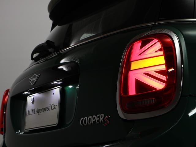 クーパーS 60イヤーズエディション 17インチAW 60th Edition アクティブクルーズコントロール ブラウンレザー内装 Rカメラ FRセンサー LED 衝突軽減 USB コンフォートアクセス(34枚目)