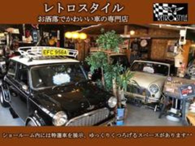 「その他」「ウーズレーホーネット」「セダン」「神奈川県」の中古車20