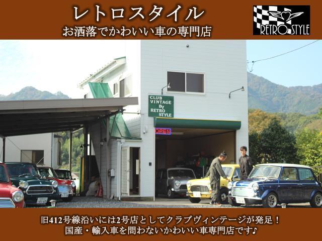 「その他」「ウーズレーホーネット」「セダン」「神奈川県」の中古車25