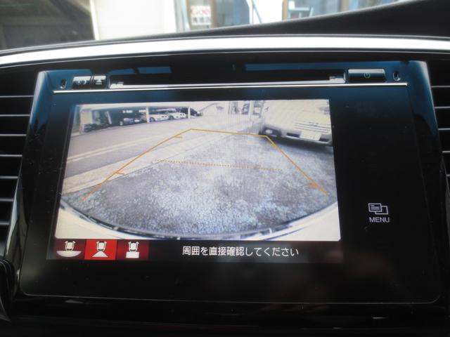 アブソルート 7人乗り 両側電動ドア 低速域衝突軽減ブレーキ(12枚目)