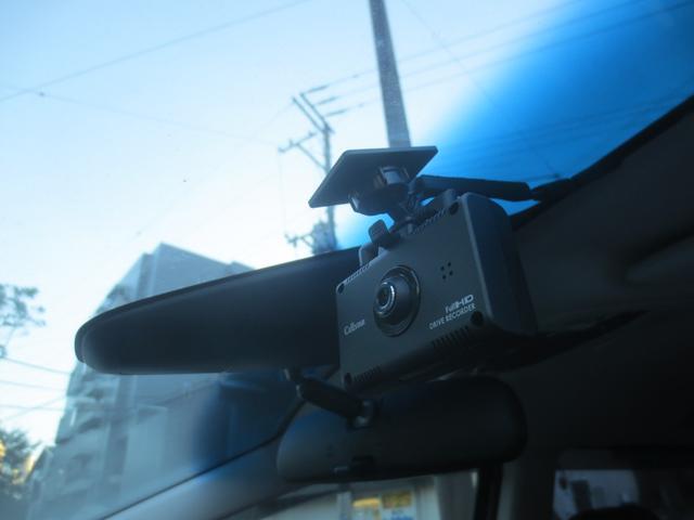 アブソルート 7人乗り 両側電動ドア 低速域衝突軽減ブレーキ(16枚目)