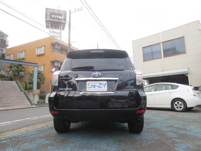 240S Sパッケージ 2WD 5人乗 ルーフレール 純ナビ(6枚目)