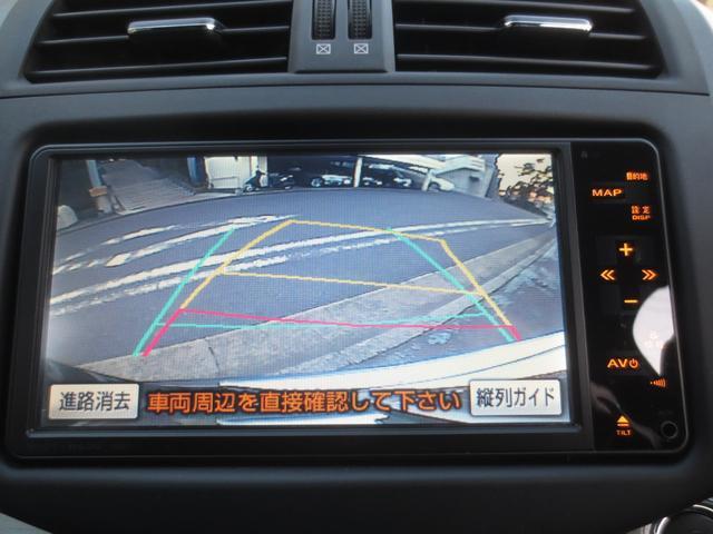240S Sパッケージ 2WD 5人乗 ルーフレール 純ナビ(11枚目)