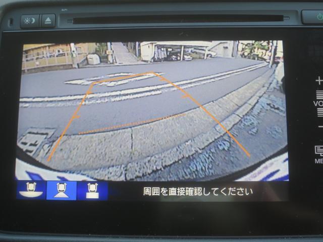 ハイブリッドX 純ナビ地TV後カメラ 低速域衝突軽減ブレーキ(11枚目)