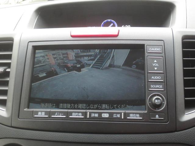 運転席は電動パワーシートを備えドライバーの体格に合った運転しやすいポジションに調整でき、前席(運転席・助手席)にはシートヒーター機能も搭載されております。