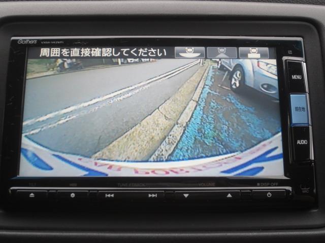 ハイブリッドZ 革シートヒータ 純ナビ地TV後カメラETC(11枚目)