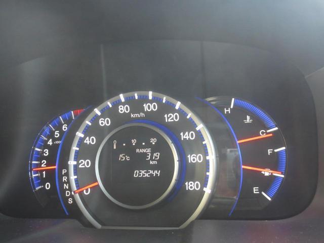 GOO鑑定実施車両で御座います。中古車の状態を第三者機関に所属する、車に精通したプロの鑑定師が公正で中立な立場から客観的に鑑定を行い、ユーザーの皆様のお車選びをサポートして頂けるサービスです。