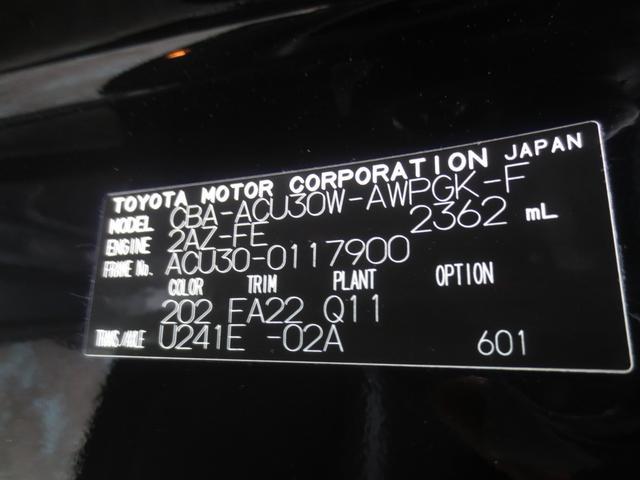 「トヨタ」「ハリアー」「SUV・クロカン」「神奈川県」の中古車36