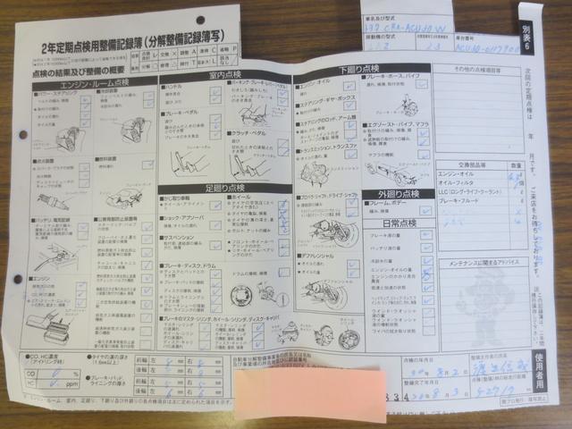 「トヨタ」「ハリアー」「SUV・クロカン」「神奈川県」の中古車39