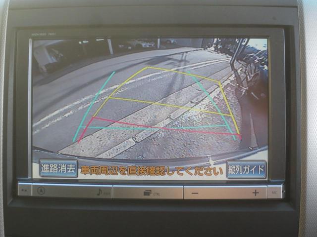 2.4Z 8乗 両電動ドア 8インチナビTV革調シートカバー(10枚目)
