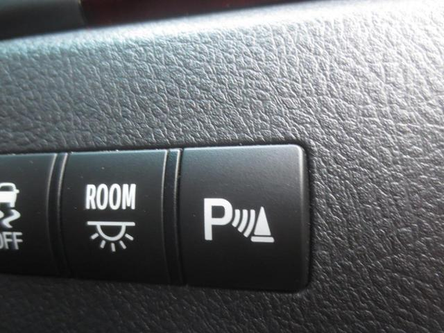 2.4Z 8乗 両電動ドア 8インチナビTV革調シートカバー(12枚目)