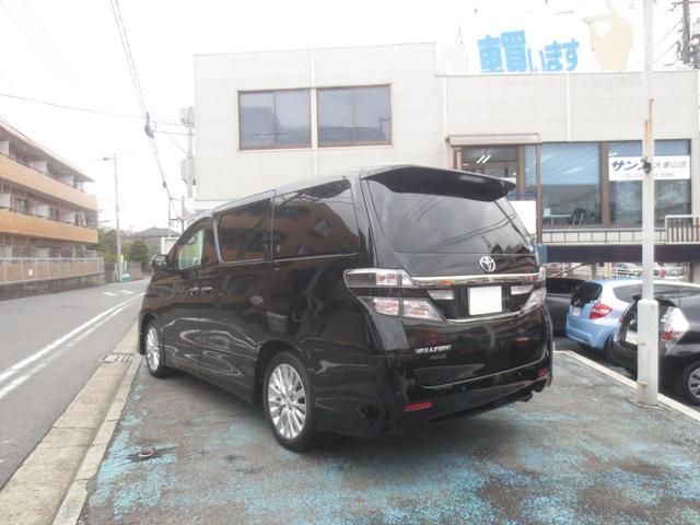 2.4Z 8乗 両電動ドア 8インチナビTV革調シートカバー(19枚目)