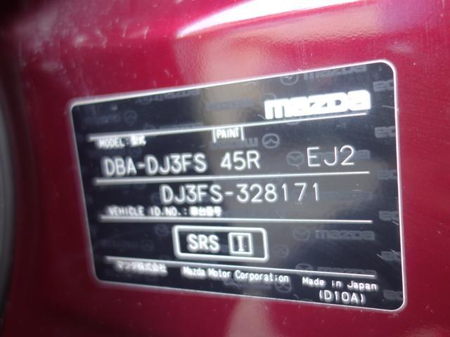 13Sツーリング Lパッケージ 衝突軽減ブレーキ 車線逸脱警報 誤発進抑制制御 純ドライブレコーダー LEDライト ヘッドアップディスプレイ アイドリングストップ 純ナビTV後カメラ ETC ハーフレザーシート 1オーナー様 禁煙車(27枚目)